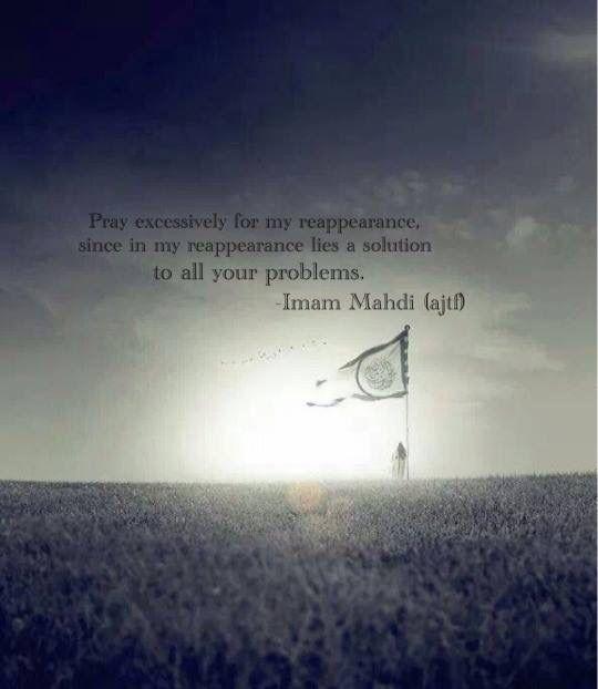 IMAM MUHAMMAD IBN HASS...