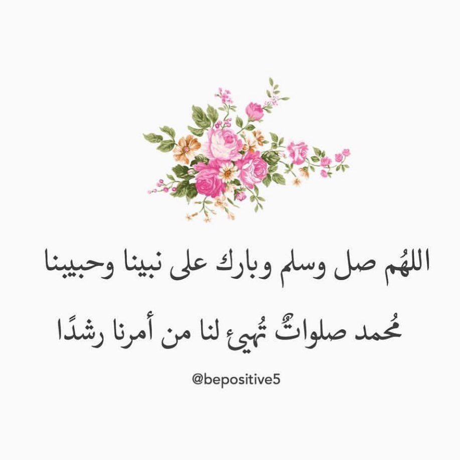Instagram Post By وذكر فإن الذكرى تنفع المؤمنين Feb 21 2020 At 3 02am Utc Instagram Posts Doa Islam Instagram