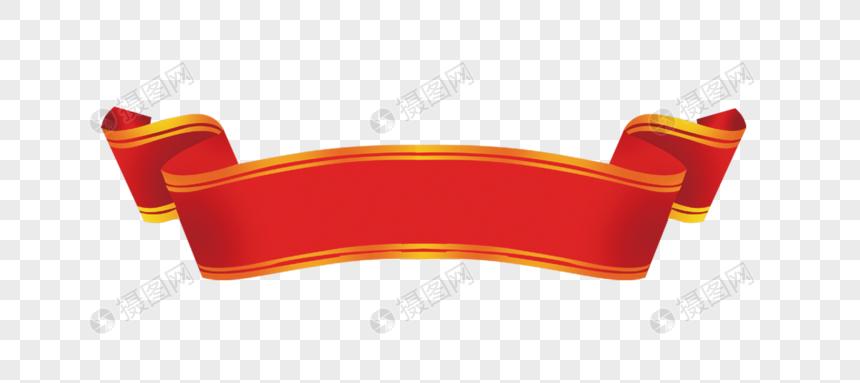 Pita Merah Pita Merah Png Grafik