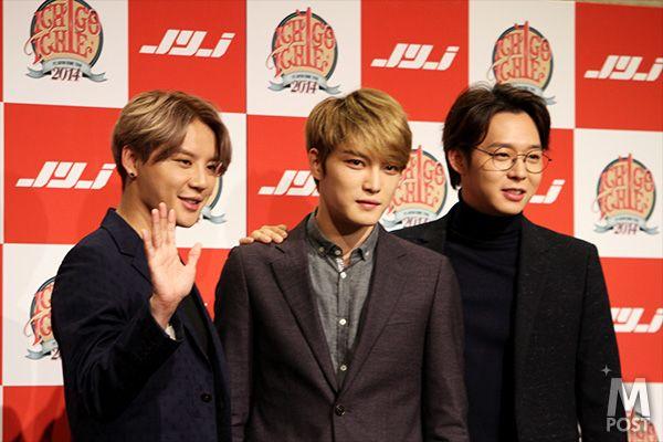 Japan Press Confress