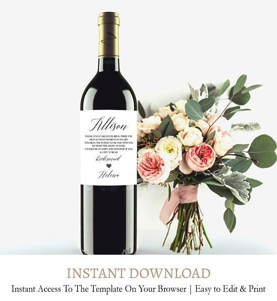 Bridesmaid Wine Bottle Label Template Will You Be My Bridesmaid - Bridesmaid wine label template