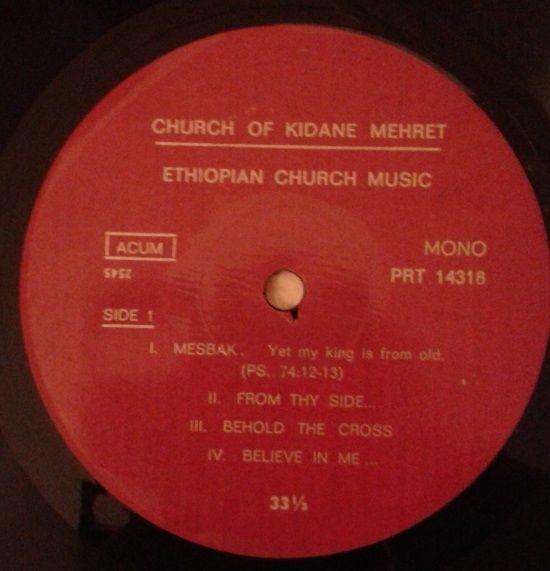 Emahoy Tsegue Mariam Gabru Church Of Kidane Mehret Yet My King Is From Old My King Church Music Church