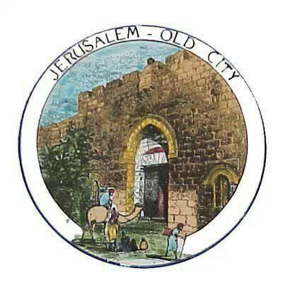 Palestinian Pottery