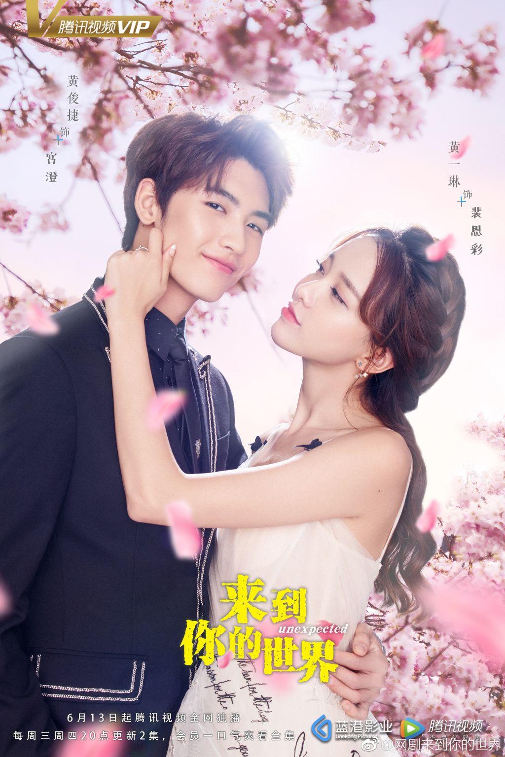Unexpected 2018 Genres Romance Fantasy Chinesedrama Chinese HuangJunJie