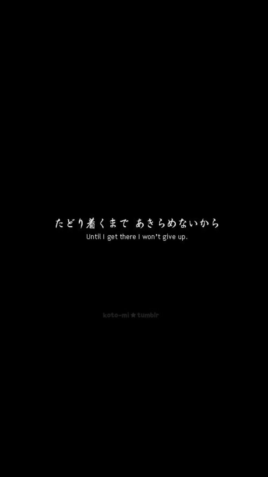 Iphone Wallpaper Tumblr Black 176 Japanese Quotes Words Wallpaper Japanese Words