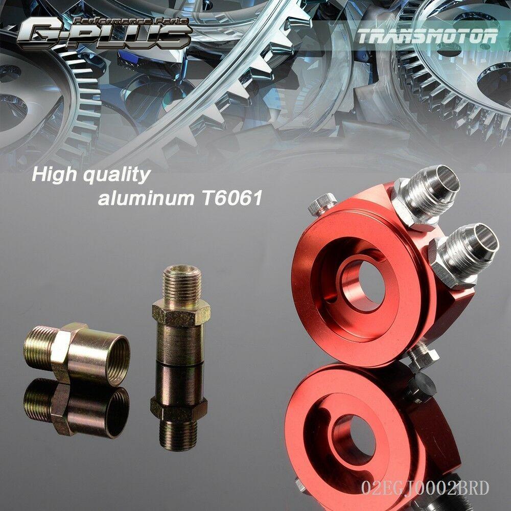 (Sponsored eBay) Universal RacingSport JDM Aluminum AN10