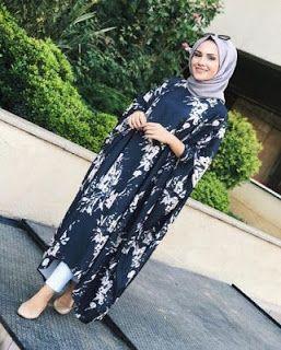 ملابس محجبات موديلات رائعة Muslimah Fashion Outfits Muslim Fashion Outfits Muslim Women Fashion