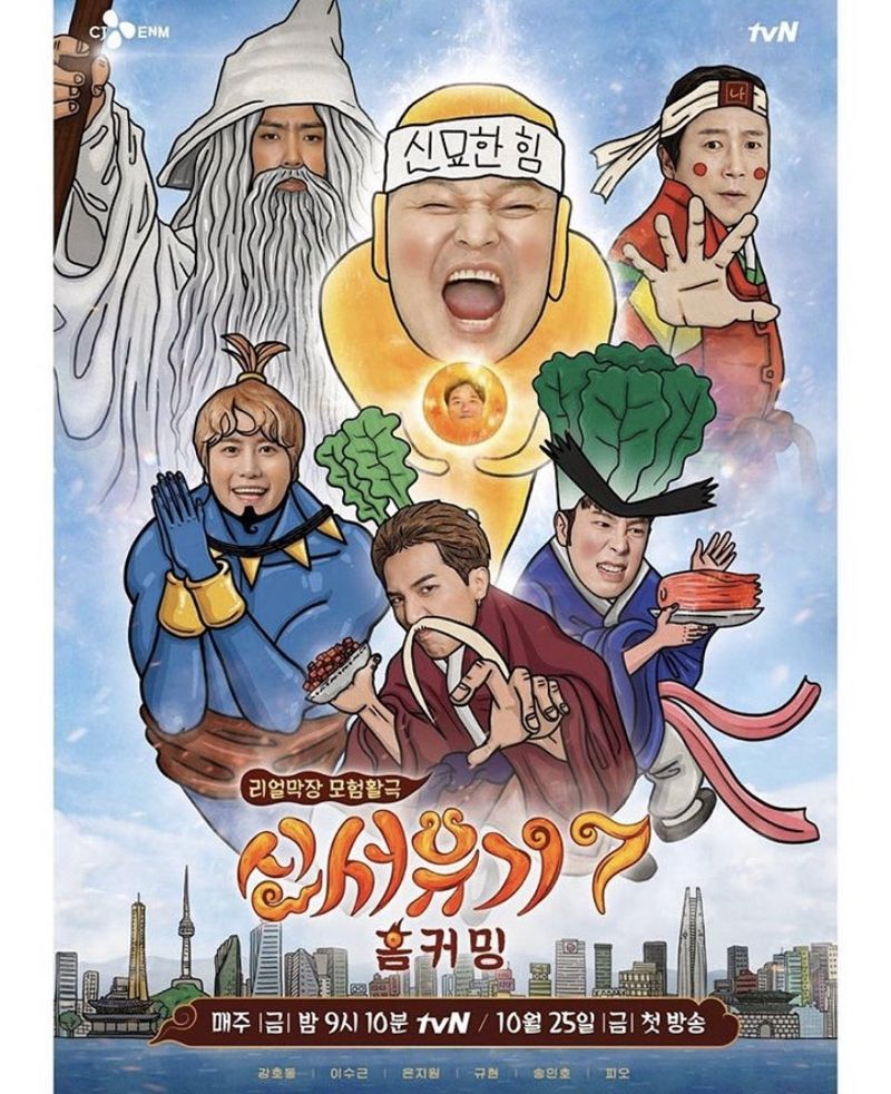 Download New Journey To The West Season 5 : download, journey, season, Illustration