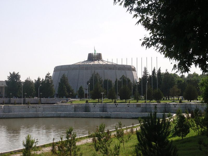 Concert Hall, Dushanbe
