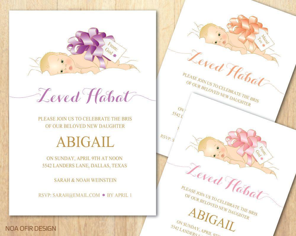 Zeved Habat Invite Bris Invitation Jewish Baby Baby Girl Brit