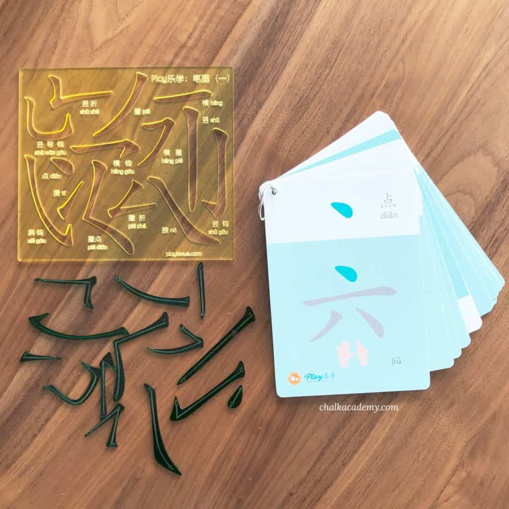 Chinese Stroke Order Puzzle Set With Images