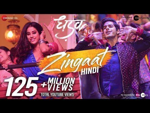 Electronic video hindi songs  full hd download album