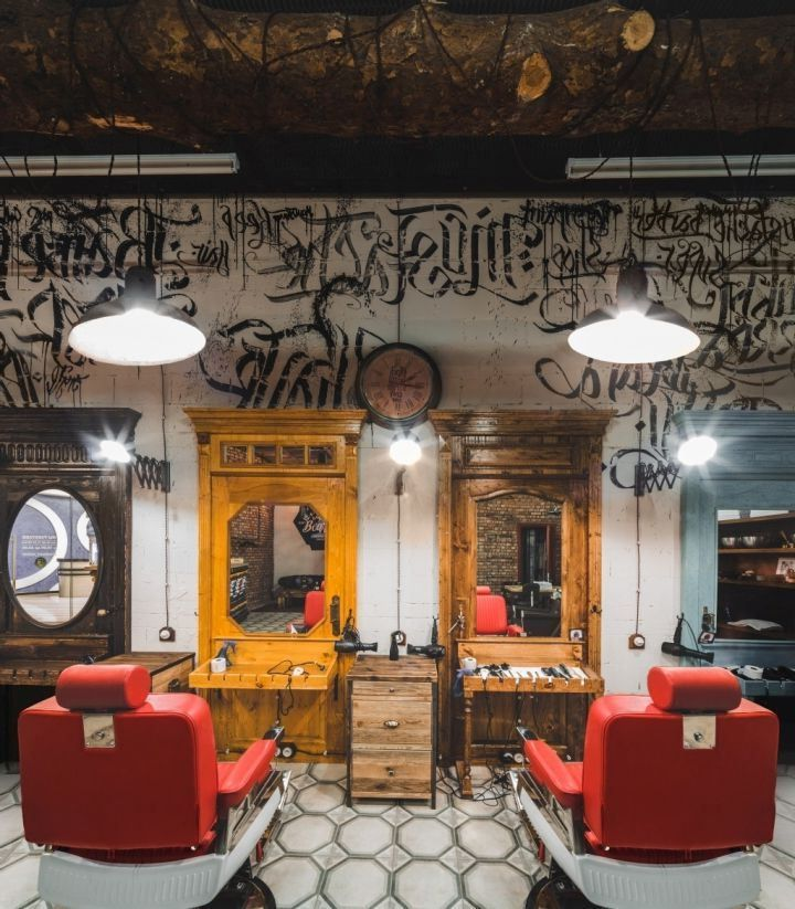 Barber Shop Design Ideas find this pin and more on barbershop Interior Barber Shop Interior Pictures Hair Salon Ideas Designs Beauty Parlour Design Layout Color Ideas