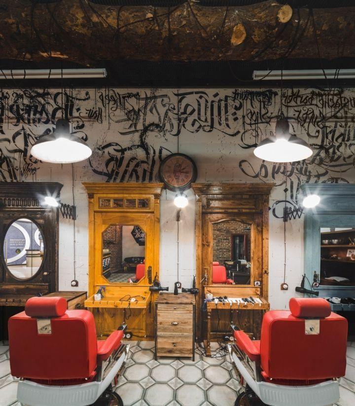 interior barber