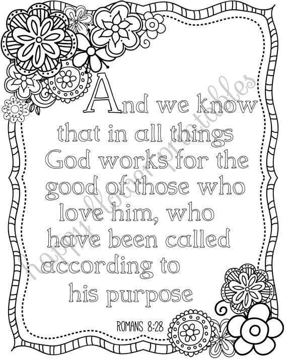 Image result for Romans 8:28 coloring page | Sunday School Ideas ...