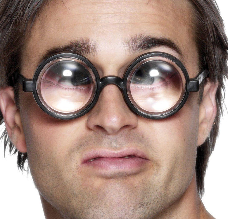 Картинки смешные очкариков