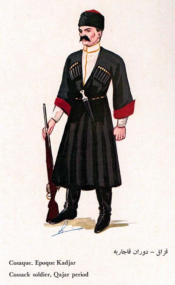 Persian Cossack Soldier 20 AD   cossacks   Military art
