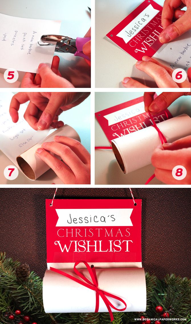 Christmas Wish List Upcycle + FREE Printable