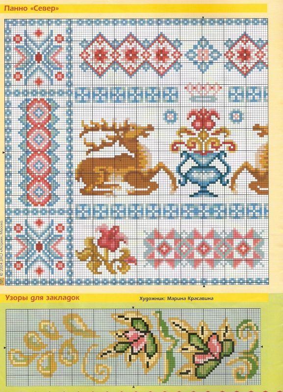 Узоры для вышивки салфеток, скатертей и полотенец. / Вышивка / Схемы вышивки крестом