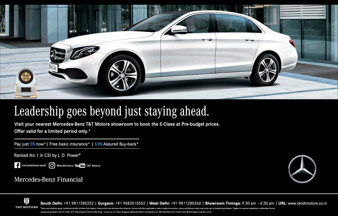 Mercedes Benz Leadership Goes Beyond Just Staying Ahead Ad