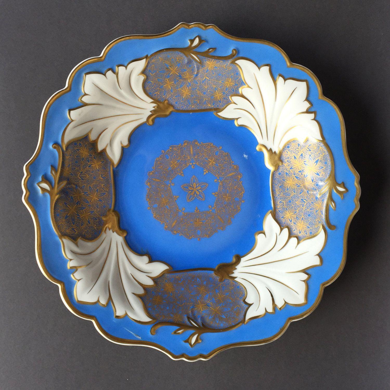 1960s Weimar Porcelain Plate, Echt Weimar Jutta, high