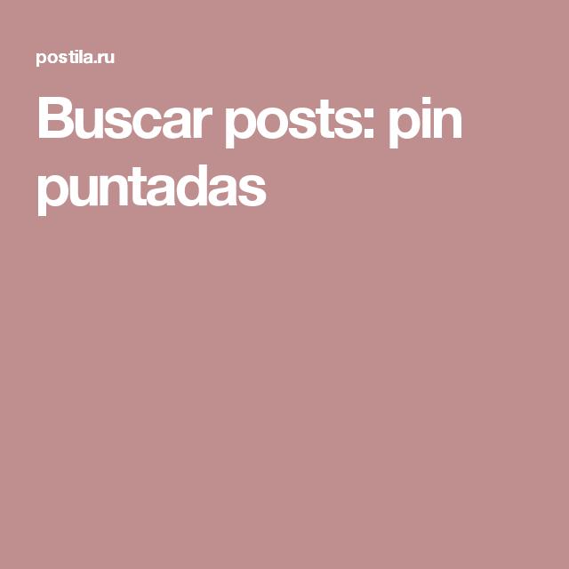 Buscar posts: pin puntadas