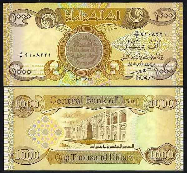 Here Are Our Rates For 1000s Iqd Iraqi Dinar Denomination 1 Million Dinars Unc 1050 00 5 Millions 5000 Please Visit Website
