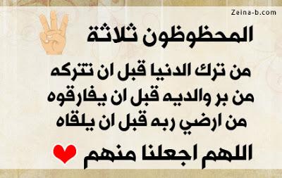 بوستات مكتوبة بوستات مصورة اجمل صور بوستات للفيس بوك
