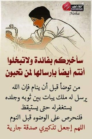 كلام في حب الله Islamic Inspirational Quotes Quran Quotes Verses Islamic Phrases