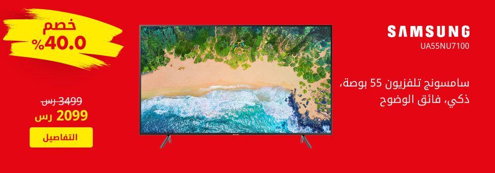 Image Desc 4k Tv Led Tv Samsung