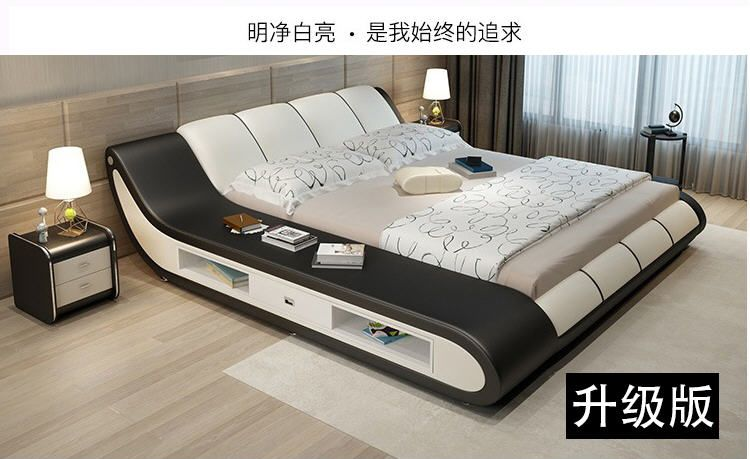 Real Leather Beds Leather Bed Frame Wardrobe Furniture Leather Bed