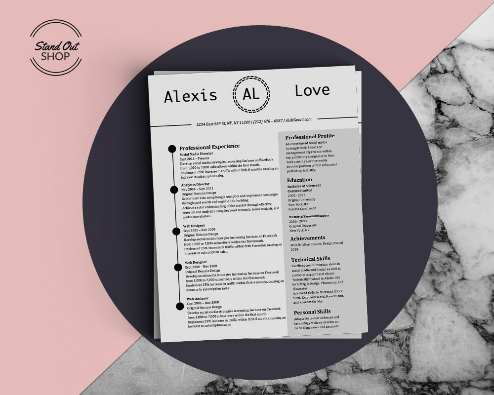 Alexis Love Resume Template | Alexis Love Resume Template ...