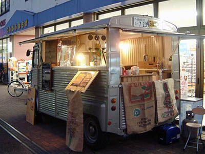 シトロエンの移動販売車 キッチンカー 画像あり 移動販売