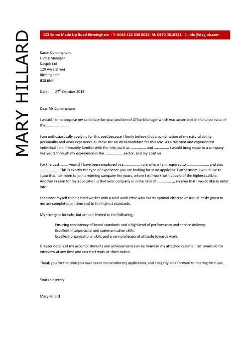 office manager resume cover letter sample for