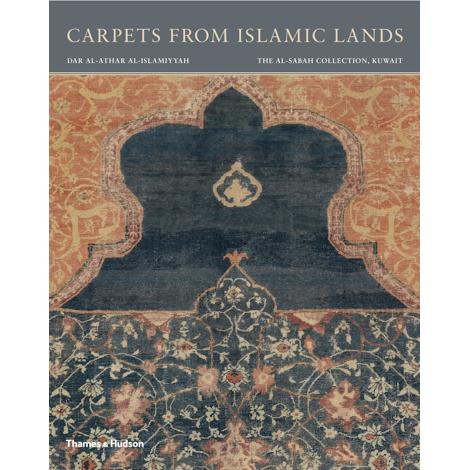 Pin by sepideh anjomrooz on Textiles Islamic art
