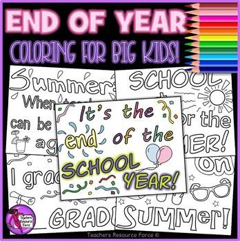 End of the Year Quote Coloring Pages Sheets | Schüler, die schneller ...
