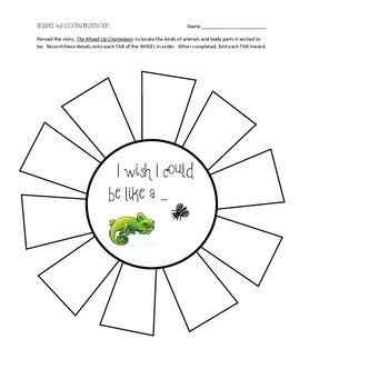 The Mixed Up Chameleon Activities and Printables for