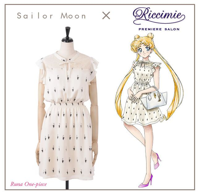 Sailor Moon × Riccimie PREMIERE SALON | Sailor Moon | ISTEAN.mistore.jp