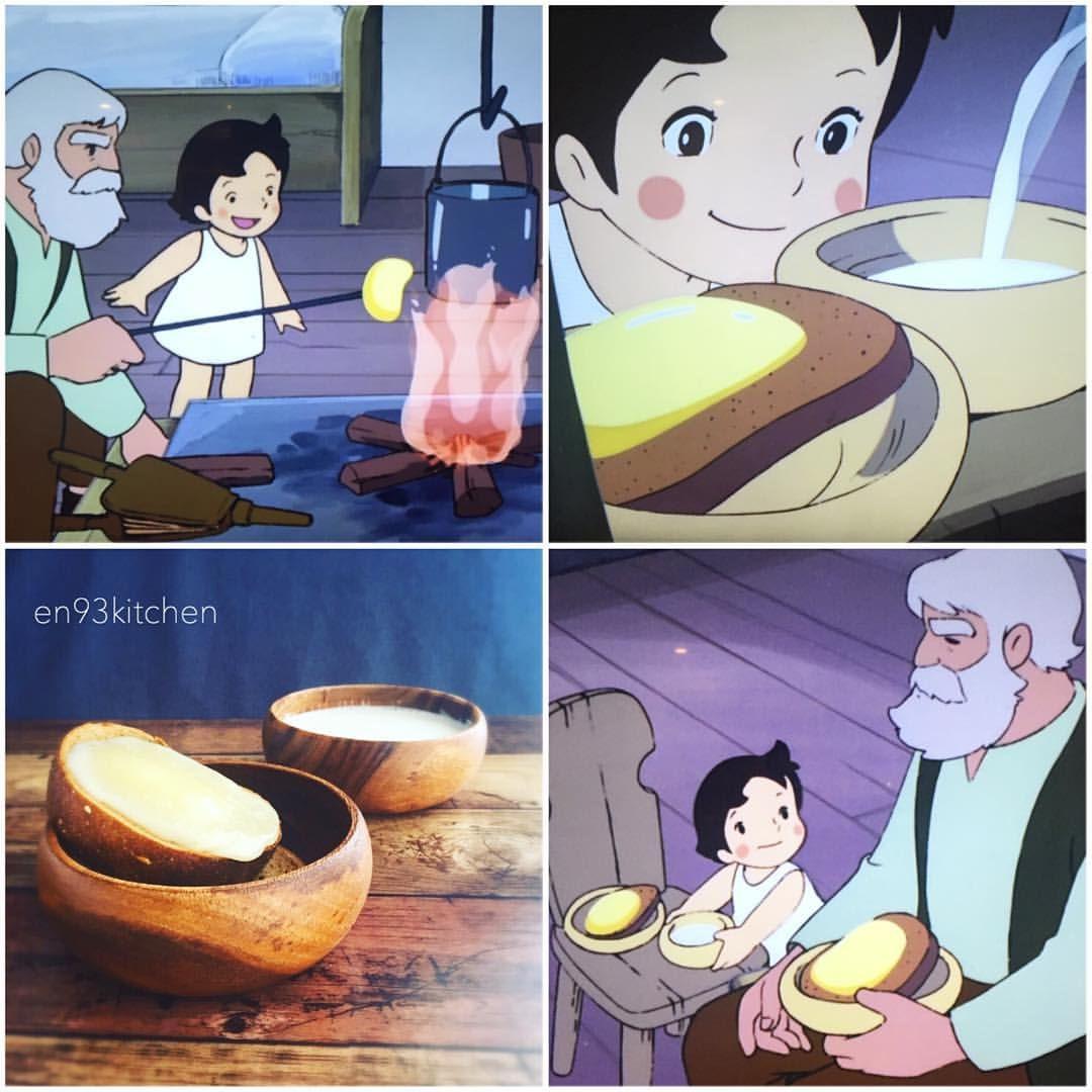 En93kitchenのジブリ飯 お手本と並べて アルプスの少女ハイジ おじいさんの山小屋で初ごはん ジブリごっこ ハイジ おじいさん 黒パン チーズ ミルク 宮崎駿 ジブリ スタジオジブリ ジ Heidi Cartoon Ghibli Food Cartoon