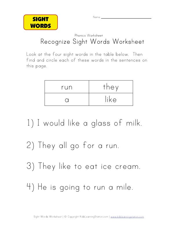 Sight Word Activities Run They A Like Childrens Worksheets
