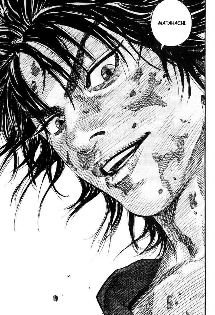 Vagabond Takehiko Inoue バカボンド