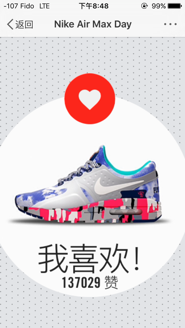 online store f63c8 d5602 王俊凯作为中国当红少年偶像组合TFBOYS的队长,王俊凯将自己的 ...