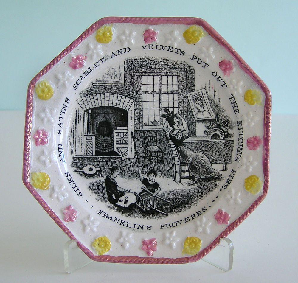 Staffordshire Pearlware Pink Lustre Child's Plate ~ SILKS & SATINS ~ Franklin NR