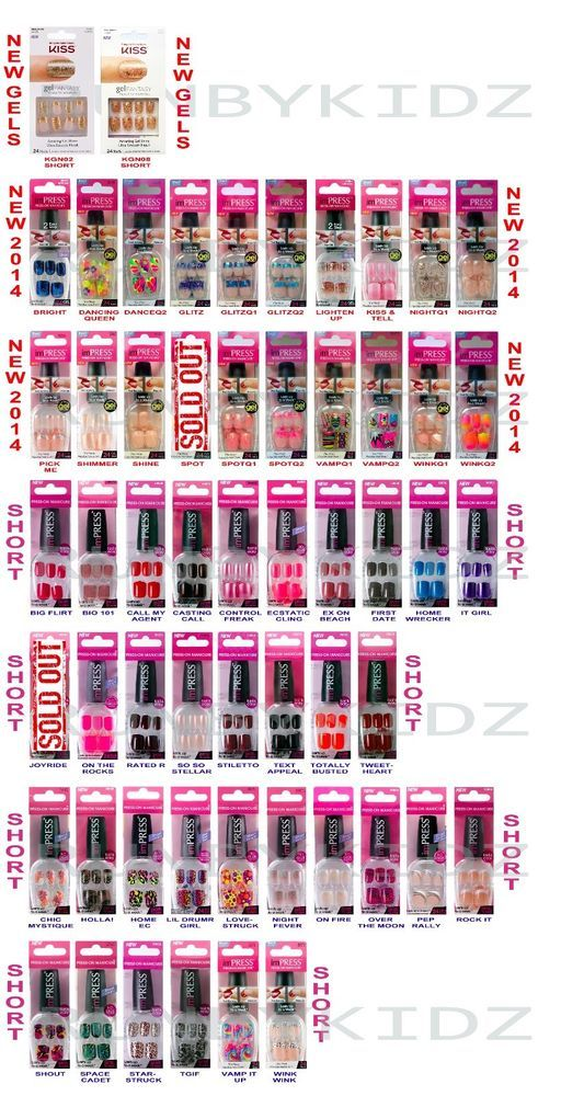 Kiss imPRESS **SHORT** Press-On Manicure Nails **PICK ANY COLOR OR ...