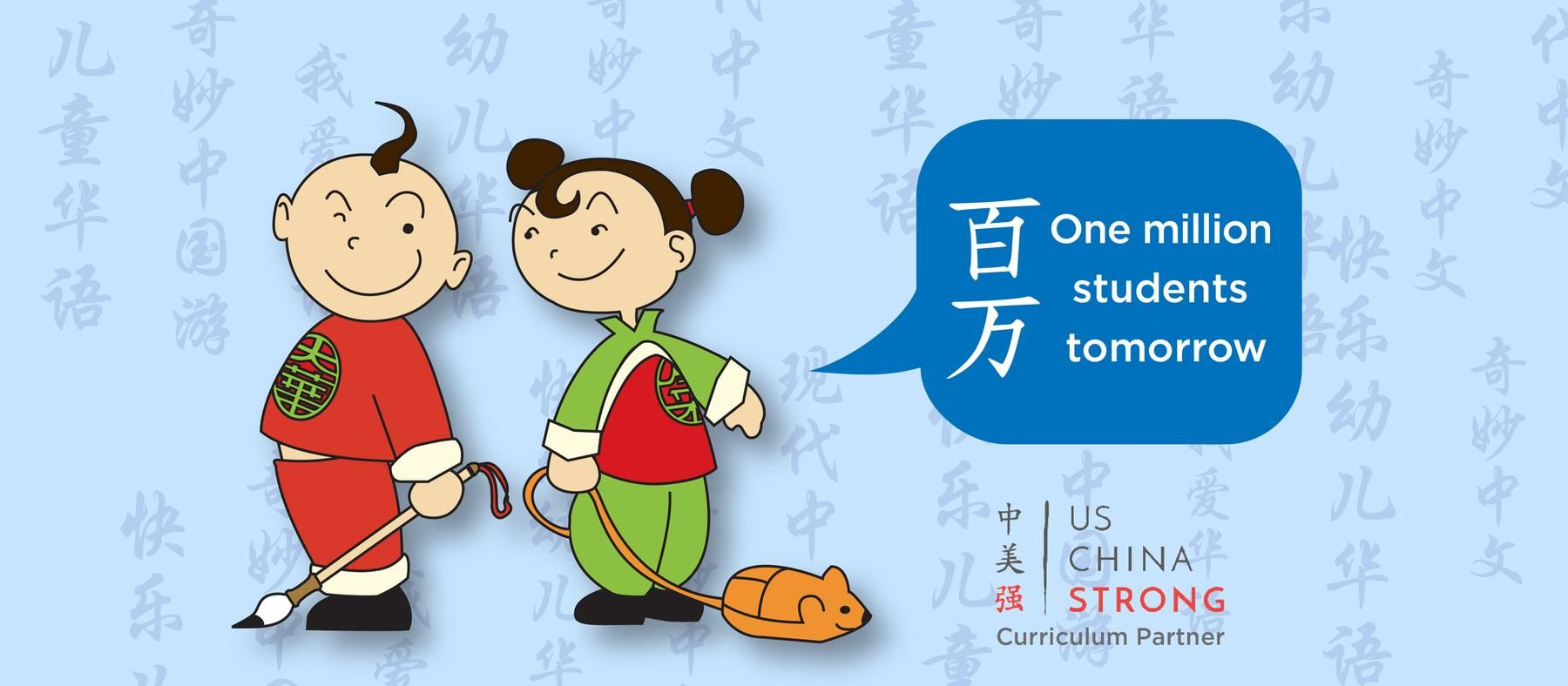 Better Chinese Is A Leading Publisher Of Mandarin