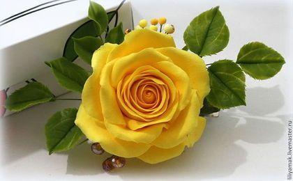 Заколки ручной работы. Жёлтая роза для украшения прически  (зажим для волос). Лилия Макарова. Ярмарка Мастеров. Заколка с розами