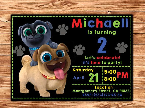 Puppy Dog Pals Party Invitation Puppy Dog Pals Invitation Diy