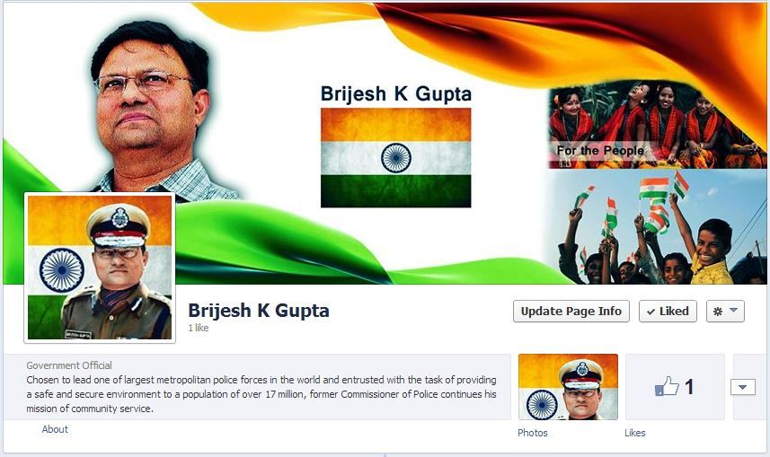 Former New Delhi Police Commissioner Personal Facebook page