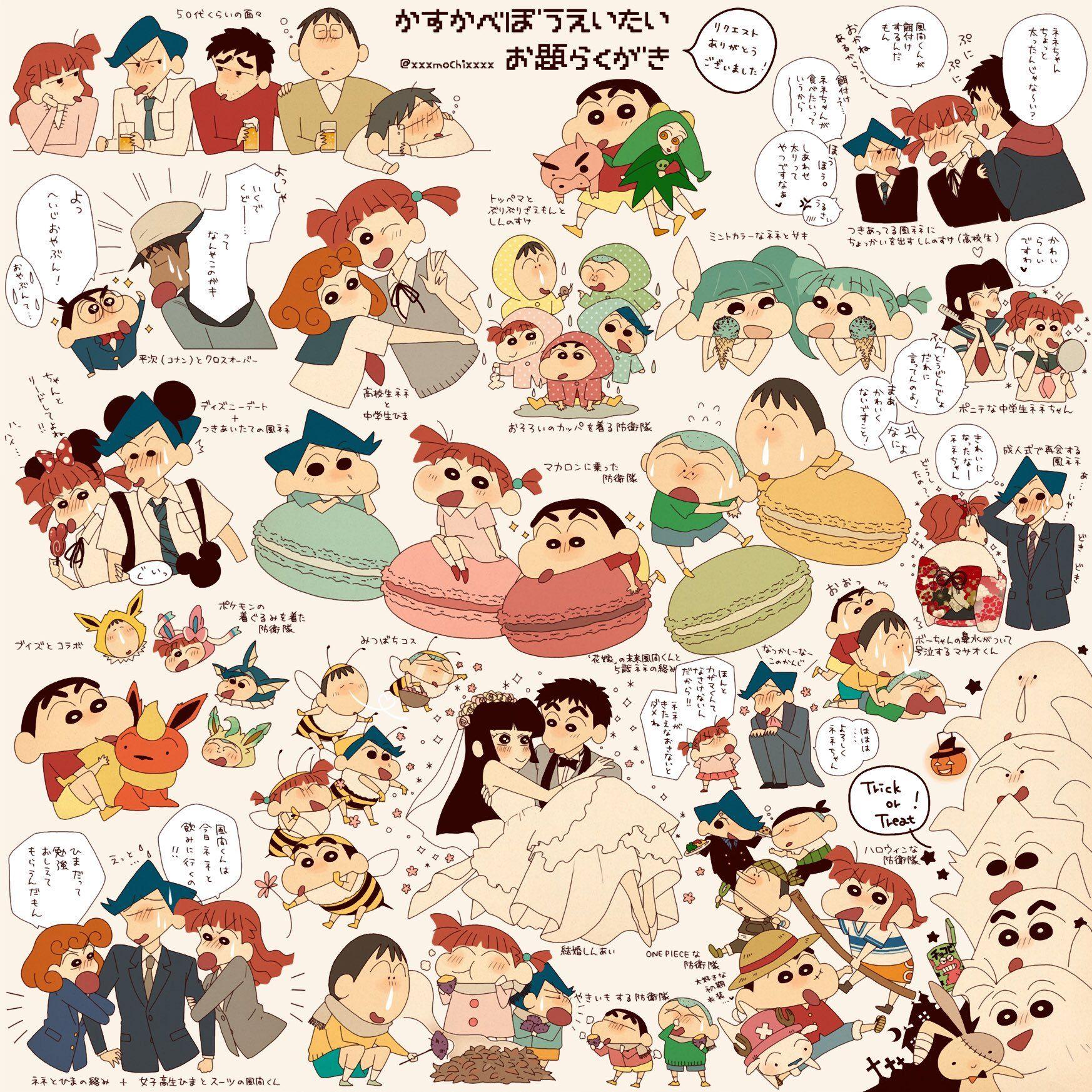 もち on twitter crayon shin chan shin chan wallpapers character design