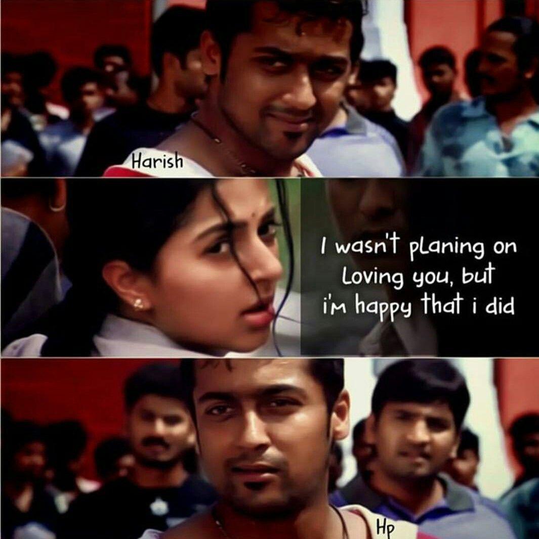 This Movie His Love For Aishu Chenceless Sillunuorukadhal